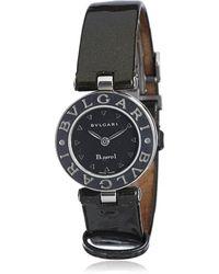 BVLGARI - Pre-owned B.zero1 Watch - Lyst