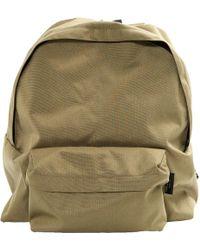 Comme des Garçons - Pre-owned Small Bag - Lyst
