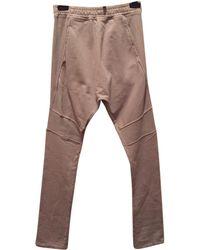 Balmain - Sweatpants - Lyst