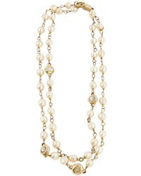 Chanel - Pre-owned Vintage Beige Pearl Necklaces - Lyst