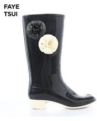 42e8d128d Women's Chanel Rain boots On Sale - Lyst
