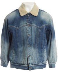 Golden Goose Deluxe Brand - Blue Denim - Jeans Jacket - Lyst