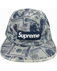 Supreme Other Cotton