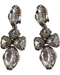 Dior - Vintage Other Metal Earrings - Lyst