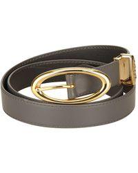 Dior - Leather Belt - Lyst