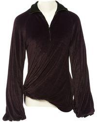 Jean Paul Gaultier - Vintage Purple Wool Knitwear - Lyst