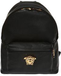 10c6280950 Versace Nylon Medusa Head Backpack in Black for Men - Lyst