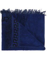 Versace - Medusa Head Bath Towel - Lyst