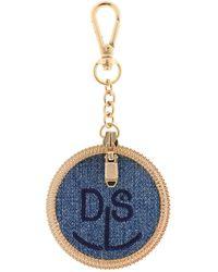 DIESEL - Round Key Ring - Lyst