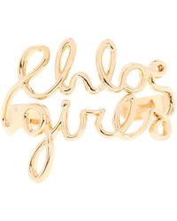 Chloé - Bracelet With Lettering - Lyst