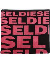 DIESEL - Logo Towel - Lyst
