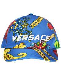 c0eba75ac564f Versace - Patterned Baseball Cap With Logo - Lyst
