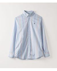 Vivienne Westwood - Two Button Krall Shirt Pyjama Stripes - Lyst