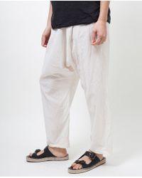 Uzi | A Pants / Cream | Lyst