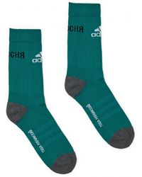 Gosha Rubchinskiy - Adidas Socks - Lyst
