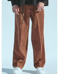 Add - Corduroy Wide Trousers Brown - Lyst