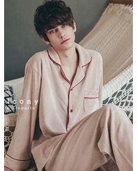 W Concept - Corduroy Pajamas - Men - Lyst