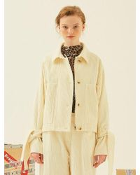 ANOTHER A - Corduroy Ribbon Jacket Ivory - Lyst