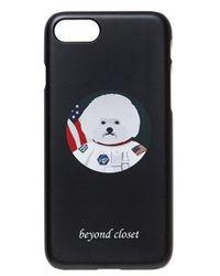 Beyond Closet - Apollo Dog Iphone7 Case Black - Lyst
