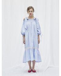 AEER - Stripe Off Shoulder Ribbon Dress - Lyst