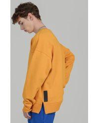 COSTUME O'CLOCK - Smcocl K Oversized Sweatshirt Mustard - Lyst