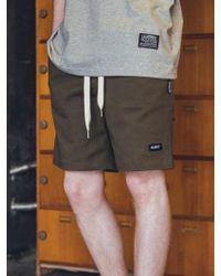 F.ILLUMINATE - [unisex] Active Pants Khaki - Lyst