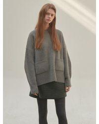 NILBY P - Winter Wrap Mini Skirt Gr - Lyst