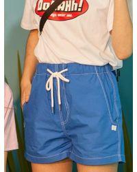 W Concept - Vivid Shorts Blue - Lyst