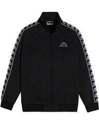 Charm's - [unisex] X Kappa 222banda Training Jacket Bk - Lyst