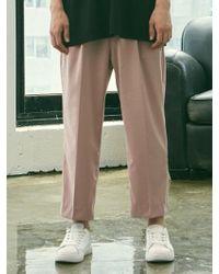 Add - Half Banding Semi Wide Trousers Pink - Lyst