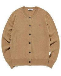 LIFUL MINIMAL GARMENTS - Kanco Womens Classic Knit Cardigan Camel - Lyst