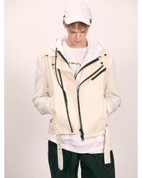 W Concept - Cream Leather Mix Biker Jacket - Lyst