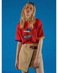 ADER error - Ader Boy Knit Red - Lyst