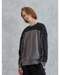 OWL91 - Block Sweatshirts Grey - Lyst