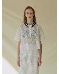 among - A Lace Pk Bl_white - Lyst