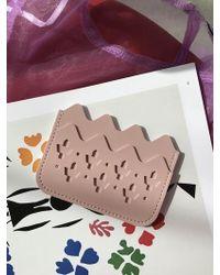 Atelier Park - Marrakesh Line Majorelle Card Wallet Pink - Lyst