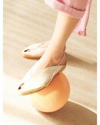 Wite - V07 Cream Slingback - Lyst