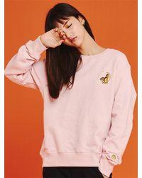 W Concept - Garfield On The Crescent Sweatshirt (pink) - Lyst