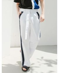 BONNIE&BLANCHE - White And Navy Wide Trousers - Lyst