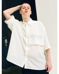 Add - [unisex]iction Short Sleeve Shirts White - Lyst