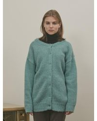 among - A Two-way Knit Cardigan_emerald - Lyst