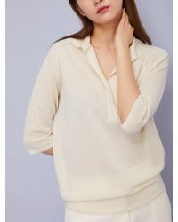 Aheit - Cashmere Blend Pullover Ivory - Lyst