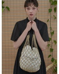 1159 STUDIOS - Mh6 Handmade Netting Bag_be - Lyst