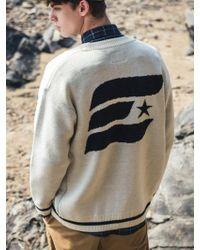 F.ILLUMINATE - [unisex] One Stripe Cardigan-ivory - Lyst