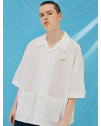 Add - Double Pocket Shirts White - Lyst