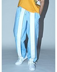 DBSW - [unisex] Band Detail Pants Blue - Lyst