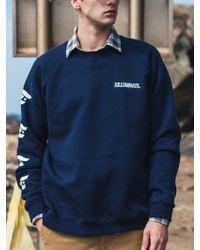 F.ILLUMINATE - [unisex] Side Logo Printing Sweat Shirt-navy - Lyst