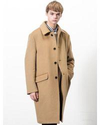 W Concept - Amit Coat_beige - Lyst