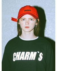 Charm's - [unisex] S Logo Cap Red - Lyst