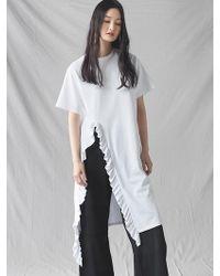 Grace Raiment - Long Slit Frill Dress - Lyst